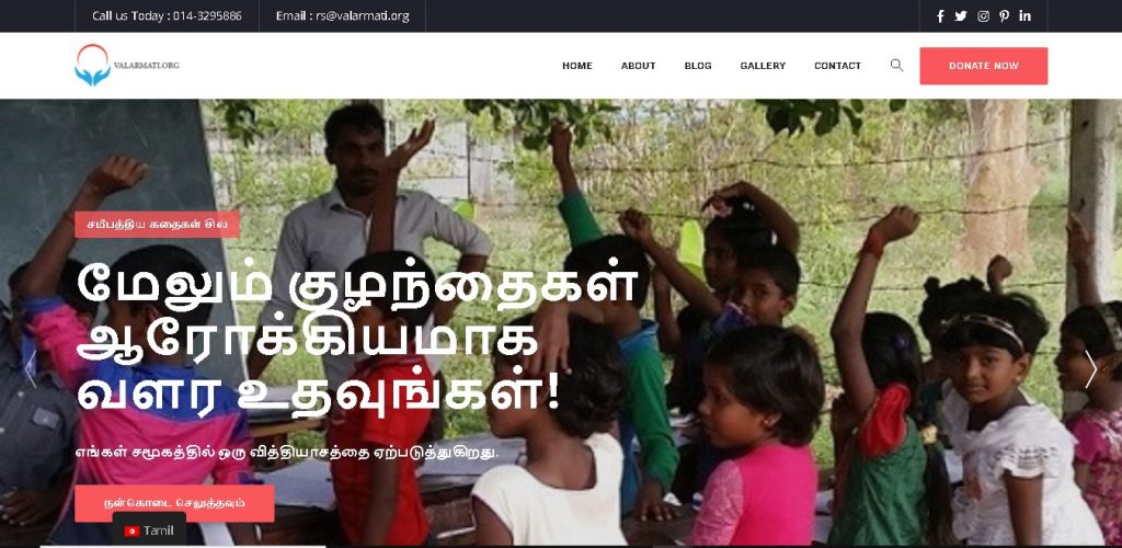 valarmati.org